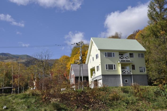 Niseko Property Investment