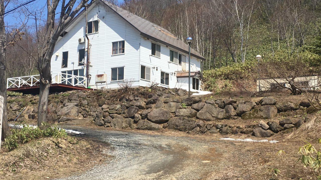 Niseko Property Annupuri Lodge Grounds