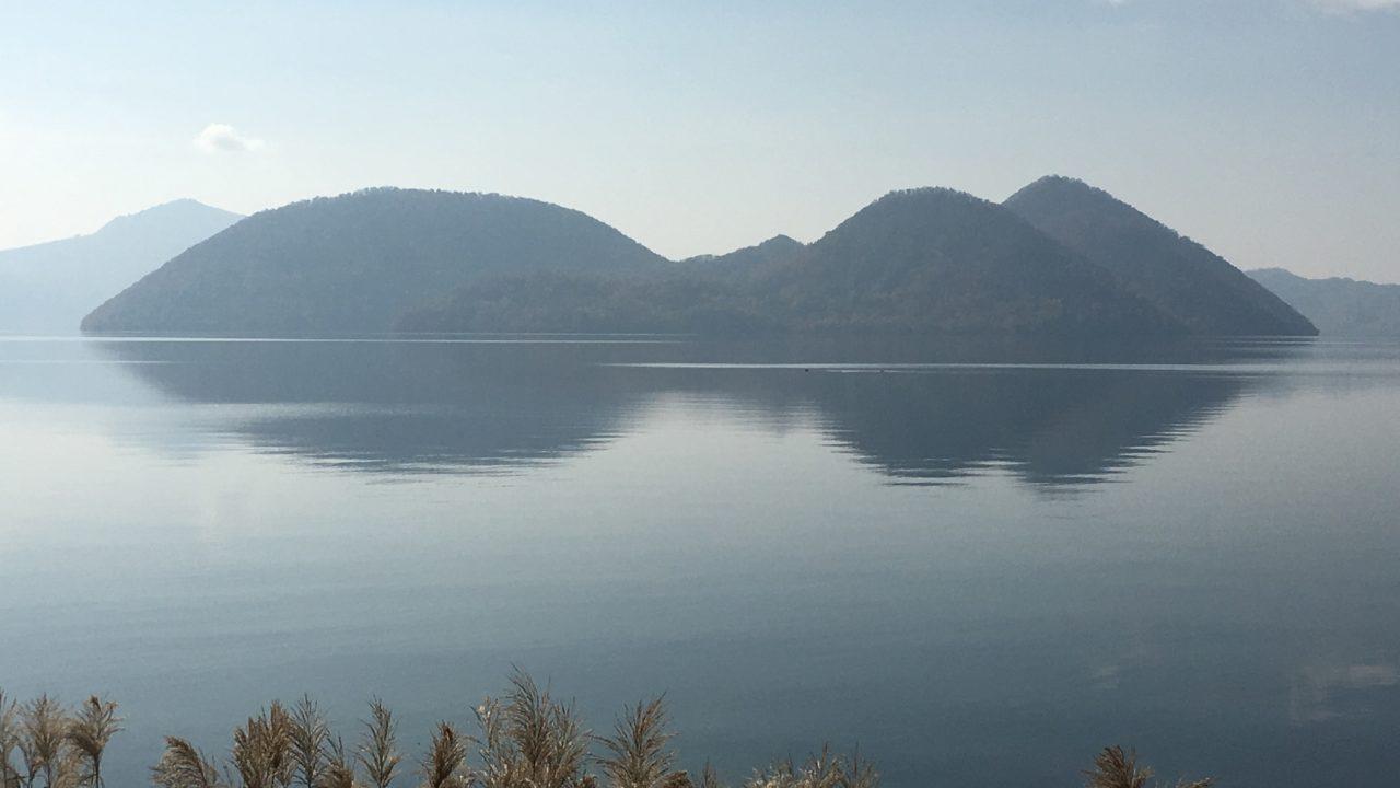 Niseko Realty Toya Ridge Land View