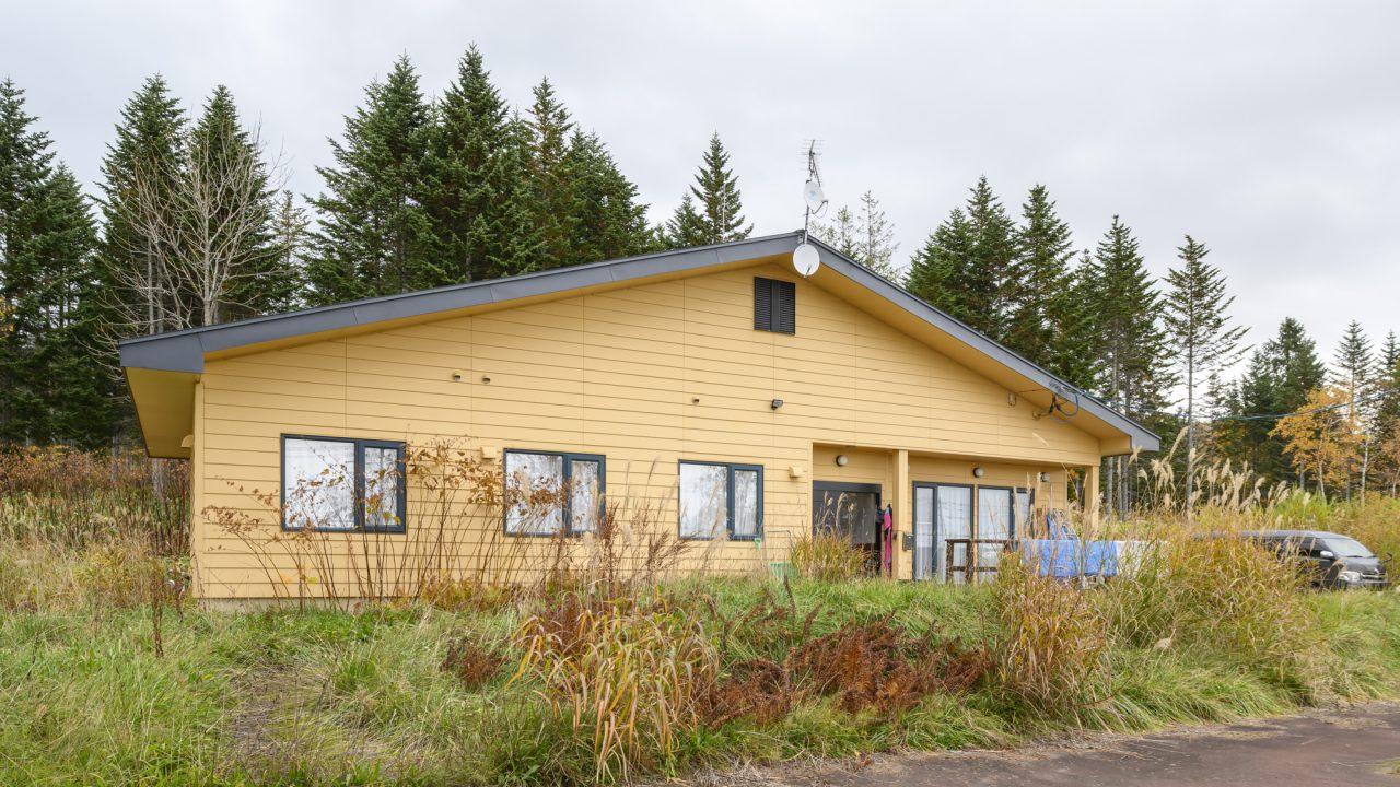Niseko Realty Annupuri Village Yellow House