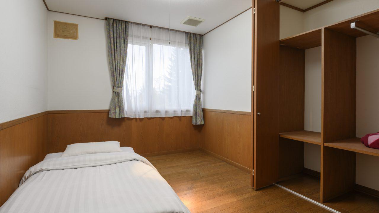 Niseko Realty Annupuri Village Yellow House 8
