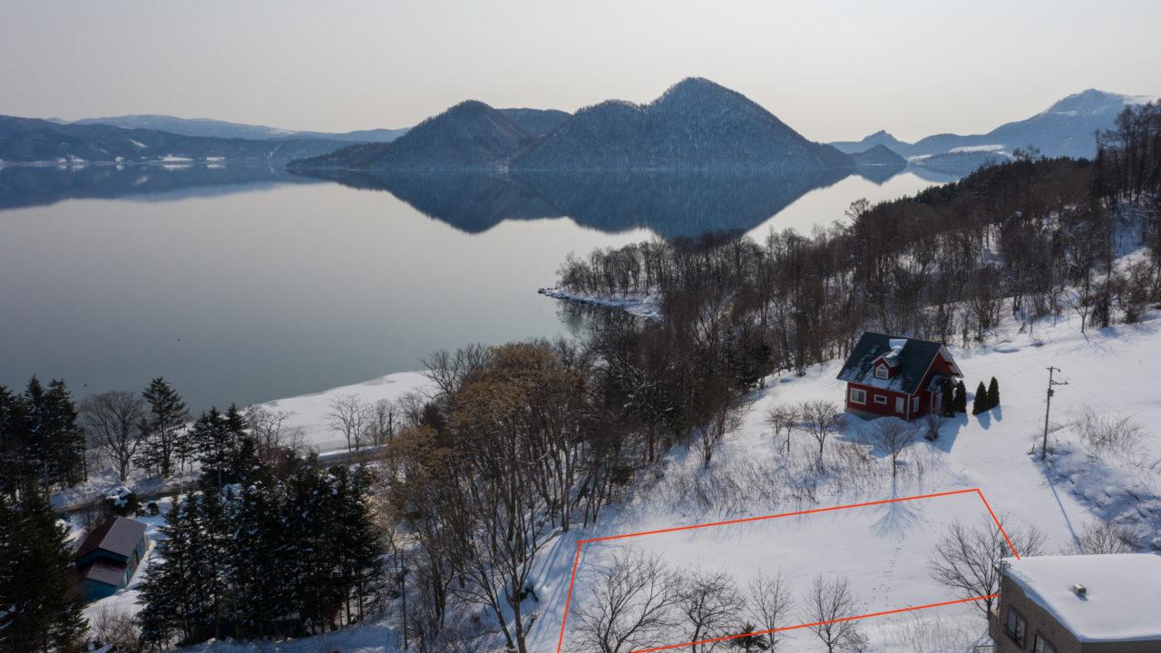 Niseko Realty Lake Toya Views