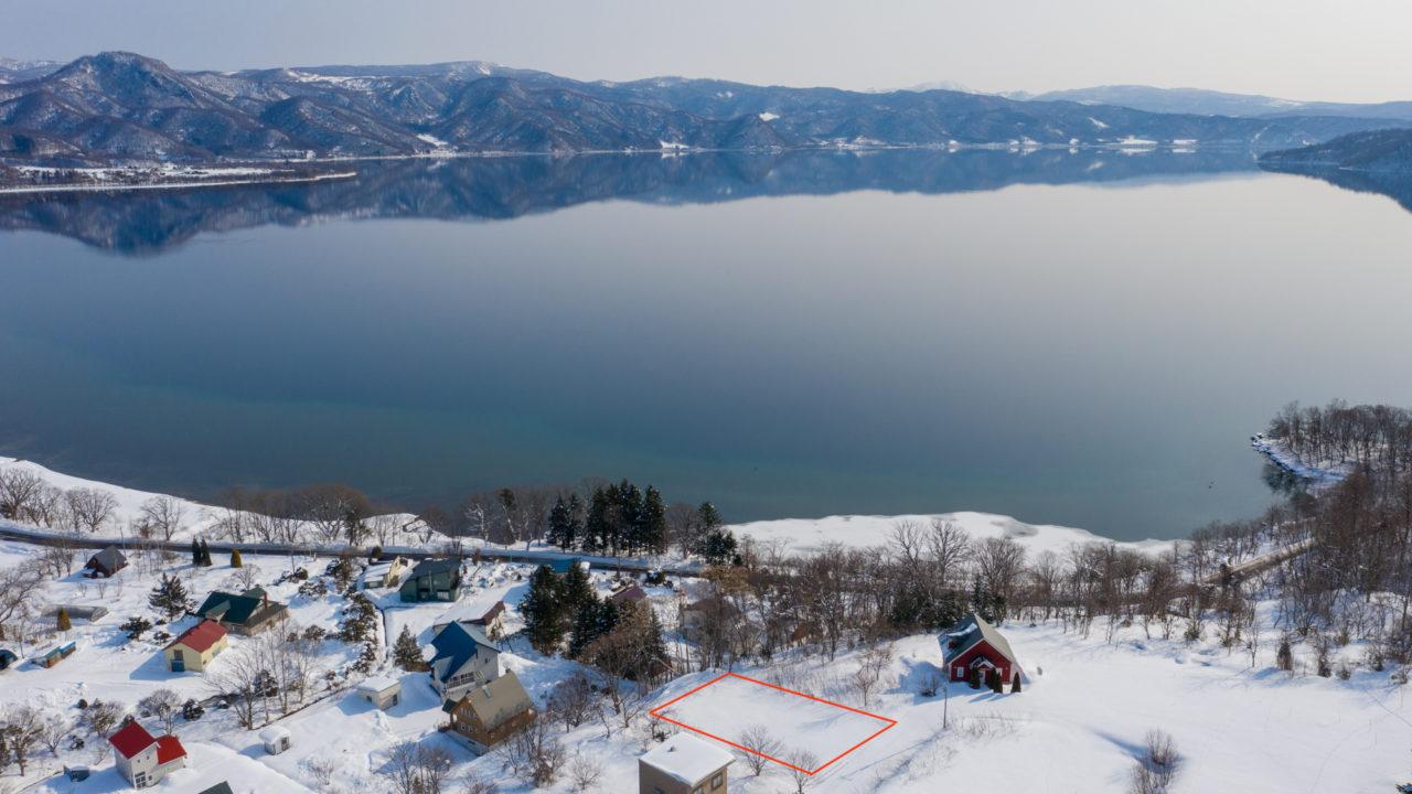 Niseko Realty Lake Toya Views 4