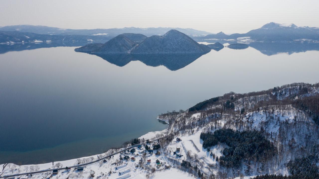 Niseko Realty Lake Toya Views 5