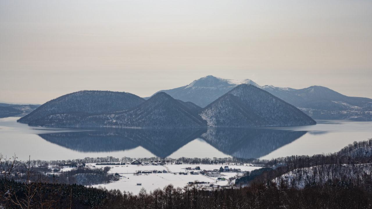 Niseko Realty Lake Toya Ohara Block 3
