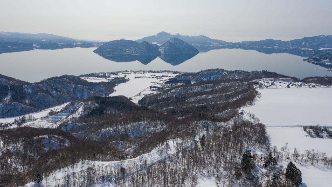 Niseko Realty Lake Toya Ohara Block 5