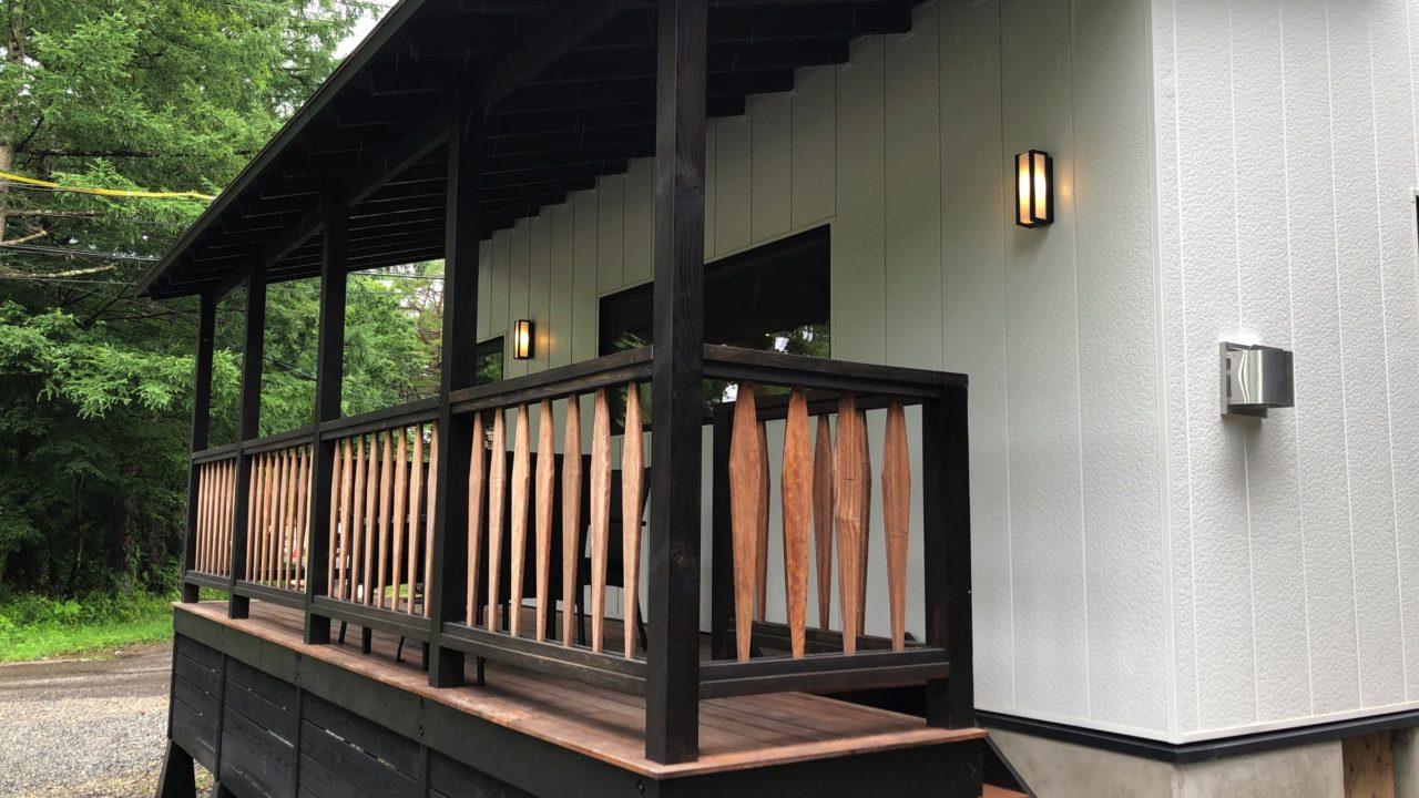 Niseko Realty Hakuba Ski In Ski Out House