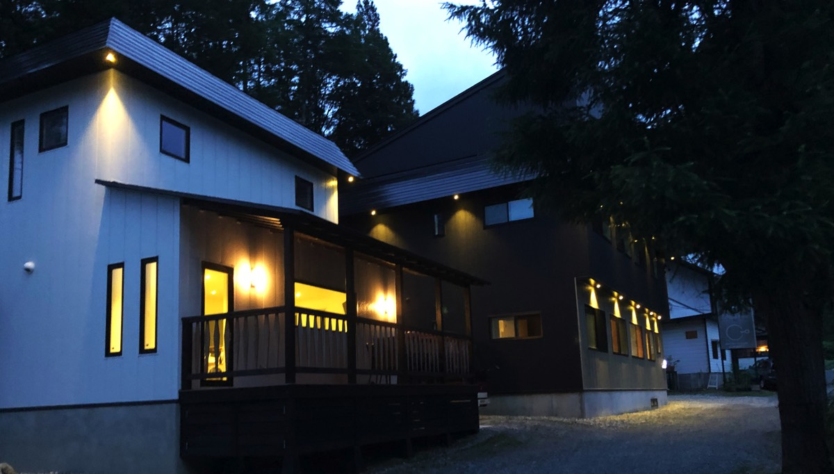 Niseko Realty Hakuba Ski In Ski Out House 4